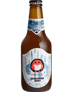 "KIUCHI BREWERY ""HITACHINO-WHITE ALE"" BELGIAN WITBIER, 11.2oz. IBARAKI, JAPAN"