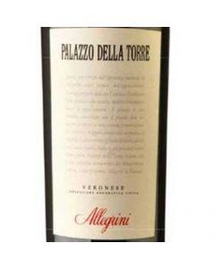 """2013 ALLEGRINI """"PALAZZO DELLA TORRE"""" VERONESE"""
